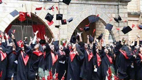 UCM : 117 nouveaux diplômés