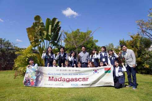 Corée du Sud : De jeunes volontaires à Madagascar
