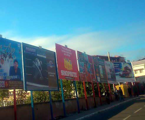 CUA: Assainissement des panneaux publicitaires